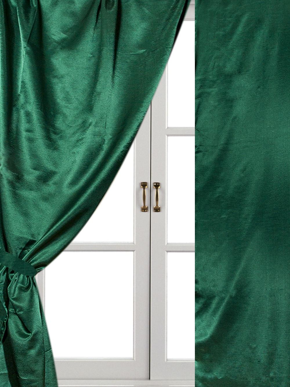 цены на Шторы комнатные Айлант ОБ21  в интернет-магазинах