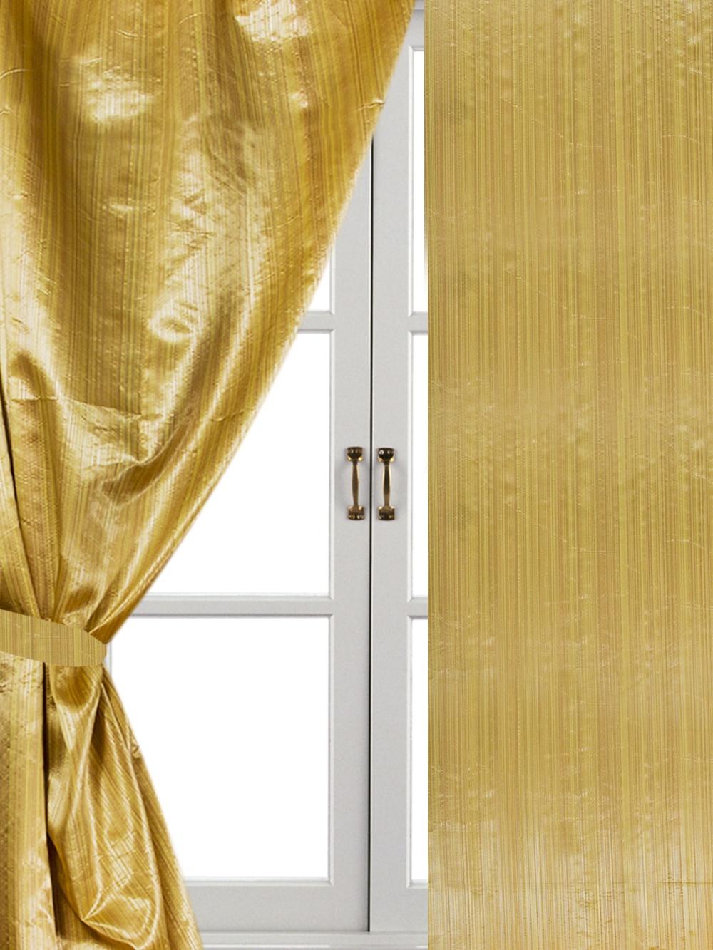 Шторы комнатные Айлант ОБ15 шторы homedeco нитяные шторы яркие кольца