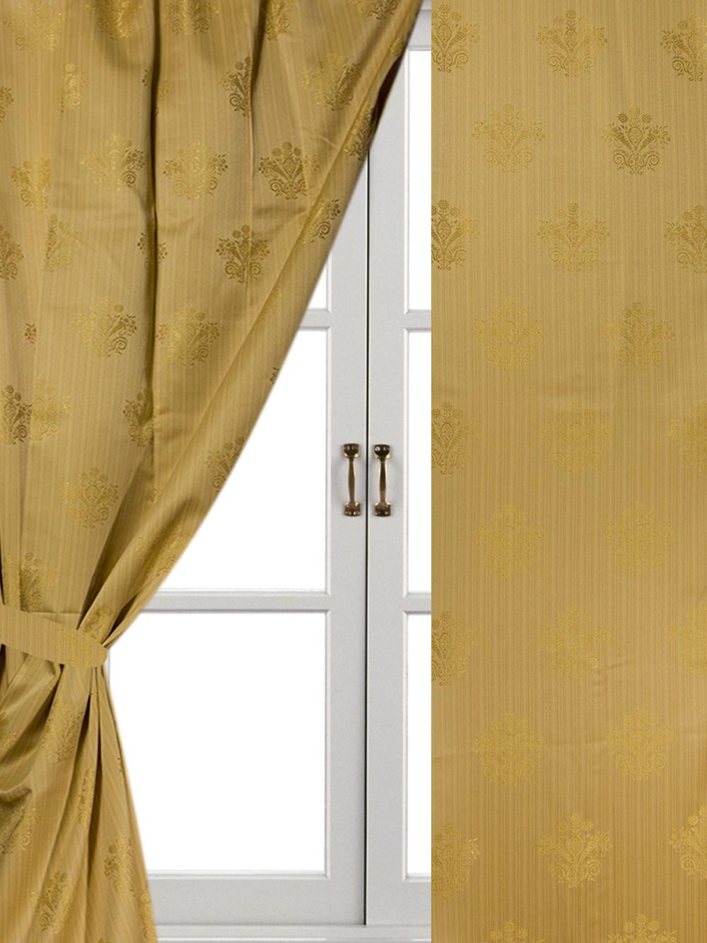 Шторы комнатные Айлант ОБ3 шторы homedeco нитяные шторы яркие кольца
