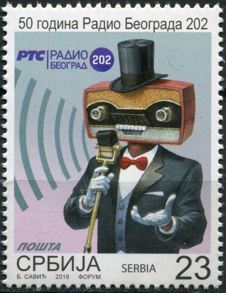 Сербия. 2019. 50 лет Радио Белград 202 (Почтовая марка. MNH OG)