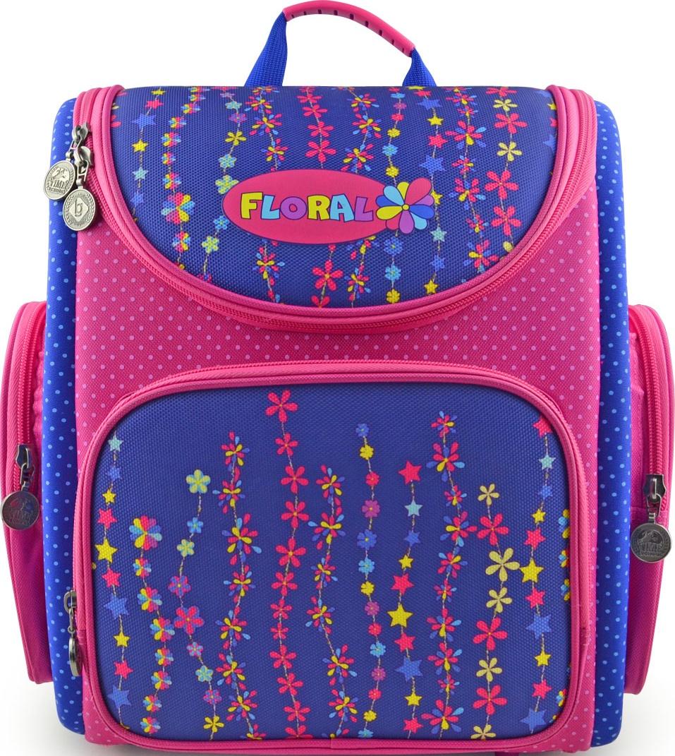 Рюкзак-ранец школьный BG Transformer Floral 37*30*17см (раскладной, влагонепроницаемый полиэстер, жёсткая эргономичная спинка, уплотнённые лямки, светоотражающие элементы)