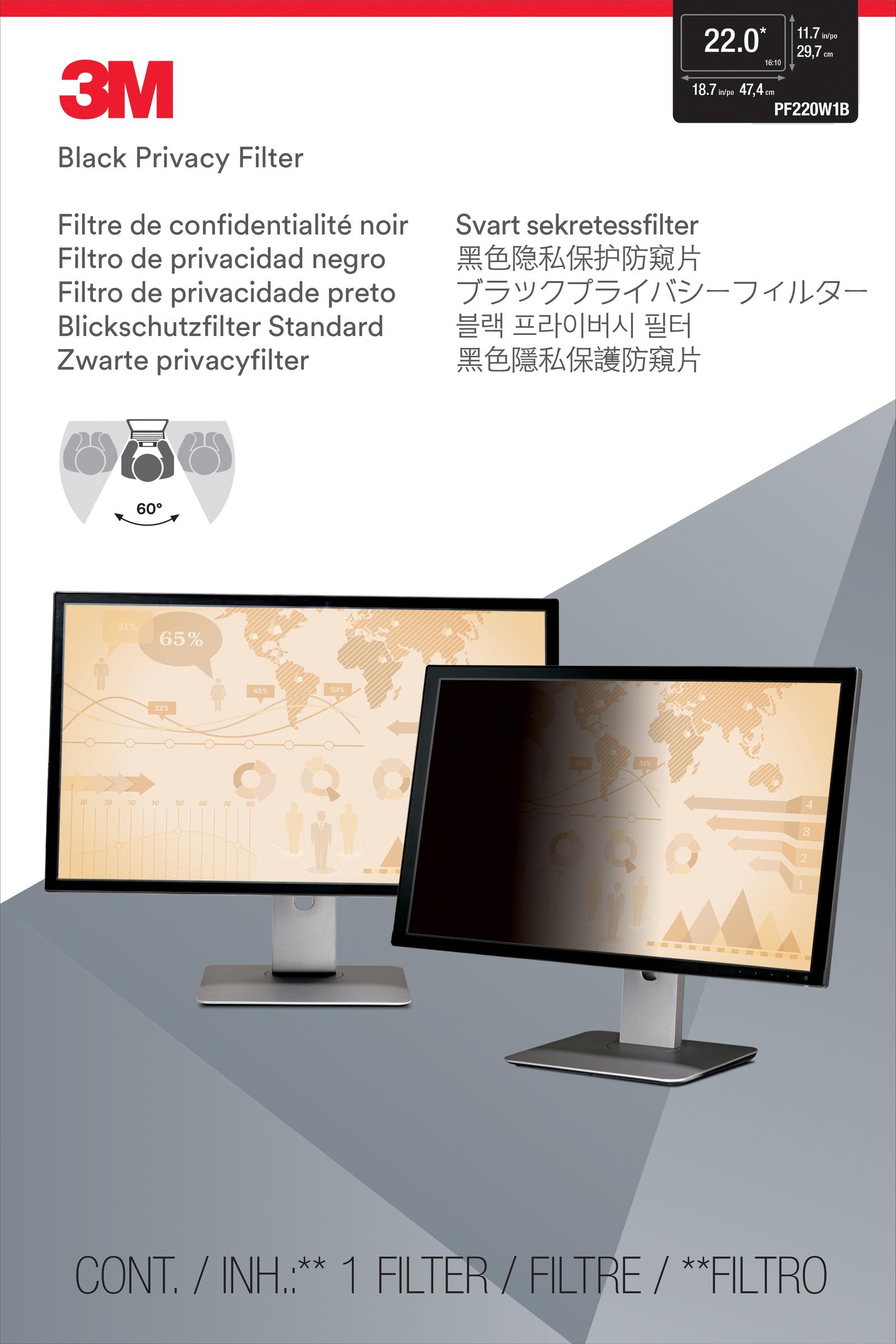 Экран защиты информации для монитора, 22.0 дюйма, широкоформ.,черная, 16:10 (PF220W1B) договор для парикмахерской о нераспространении конфиденциальной информации