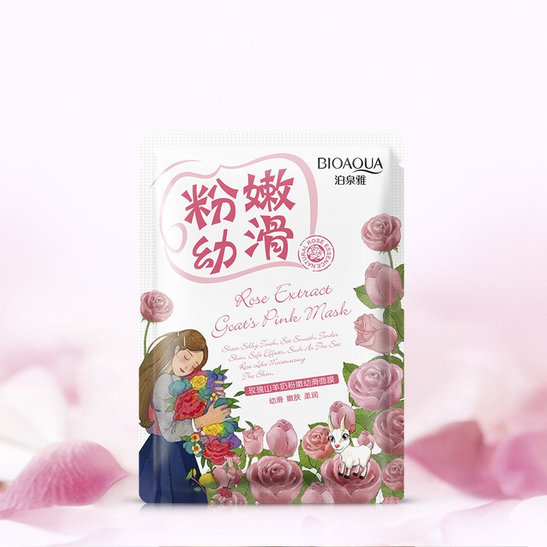 BIOAQUA Отбеливающая маска с козьим молоком и экстрактом из розы Natural Extract, 30гр