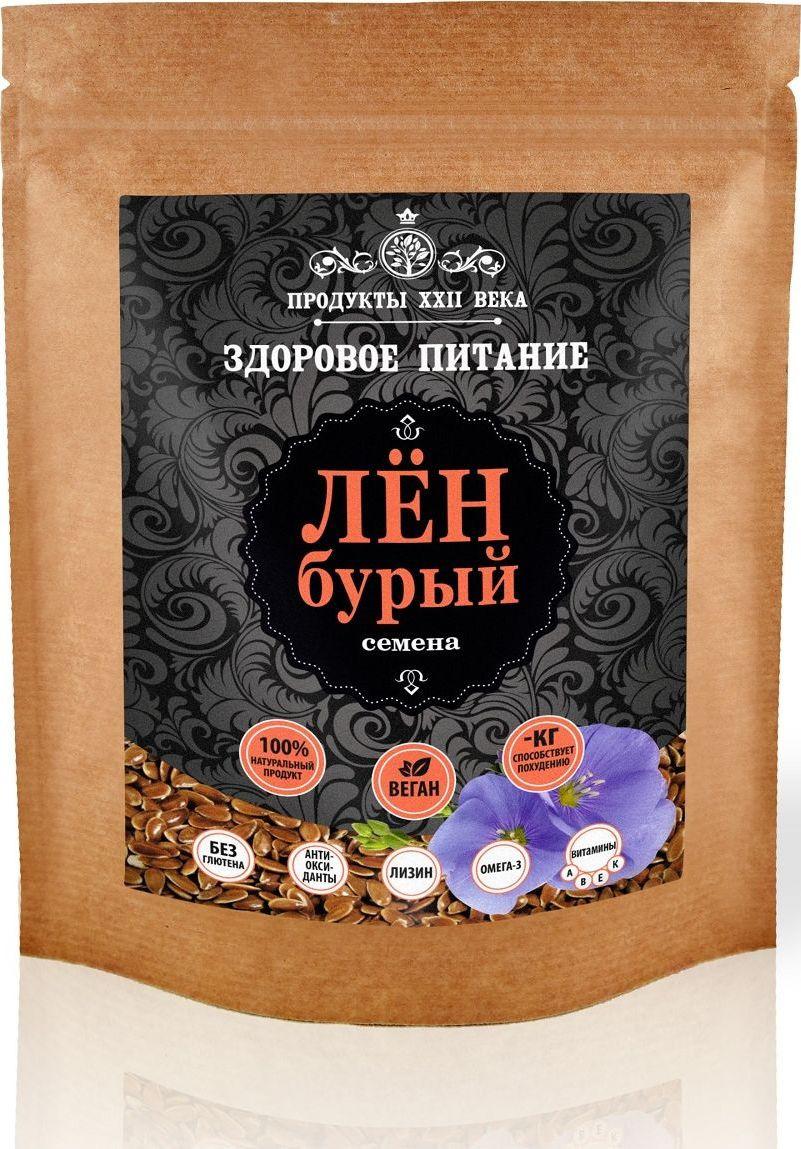 цена на Продукты ХХII века лен бурый семена, 200 г