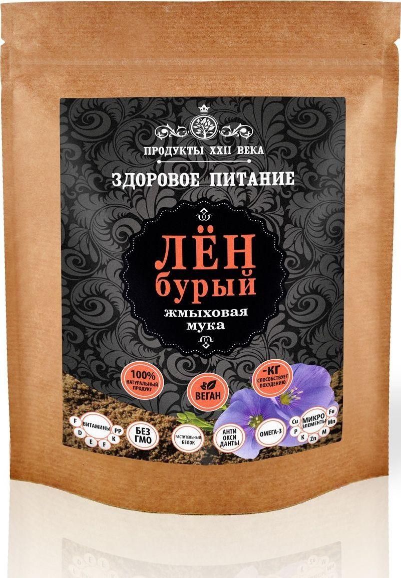 цена на Продукты ХХII века мука бурого льна жмыховая высший сорт, 200 г