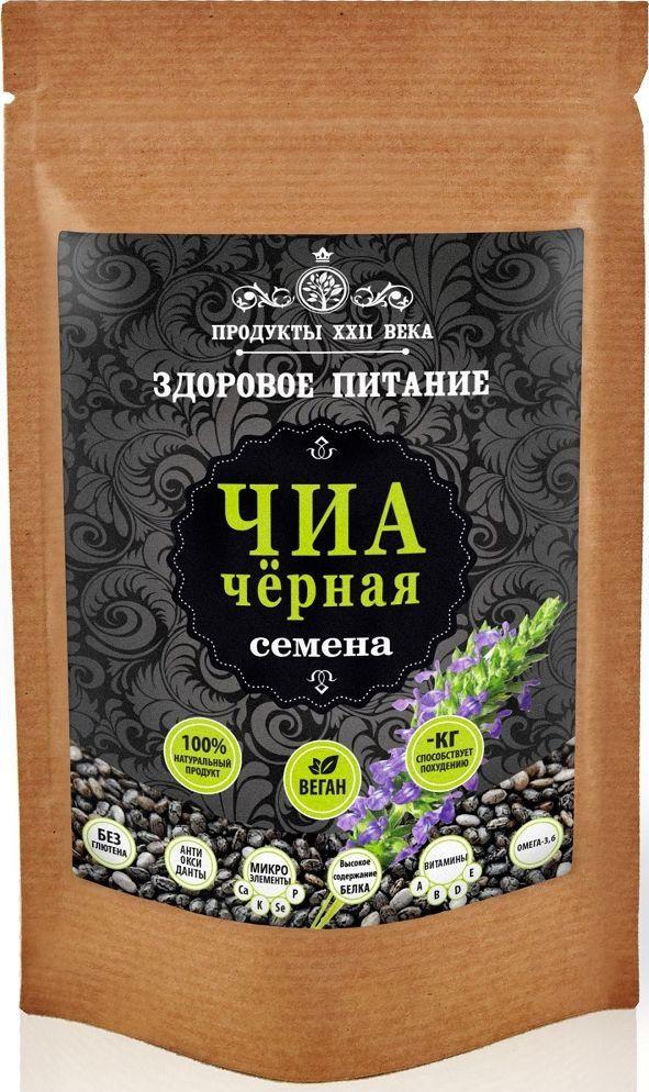 цена на Продукты ХХII века чиа черная семена, 100 г
