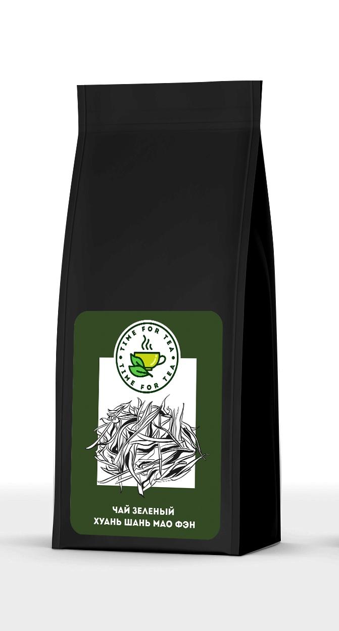 Фото - Зеленый чай Хуань Шань Мао Фэн, 50 г. гонг юань хуан шань мао фэн грин чай чай 160г