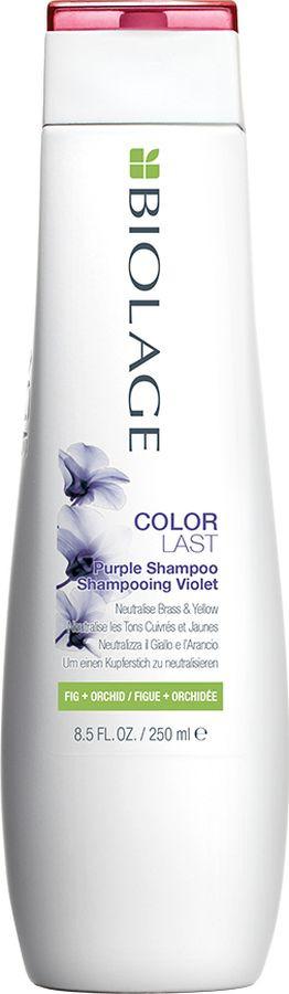 Шампунь Matrix Biolage ColorLast Purple, для нейтрализации желтизны, 250 мл