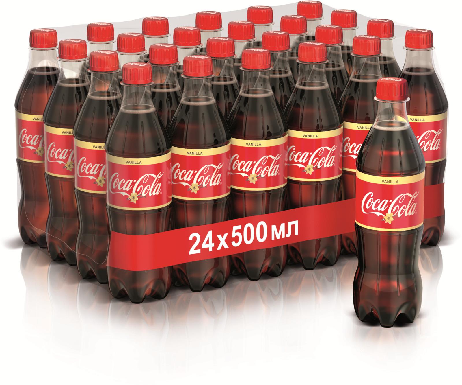 Газированный напиток Coca-Cola Vanilla, 0,5 л х 24 шт