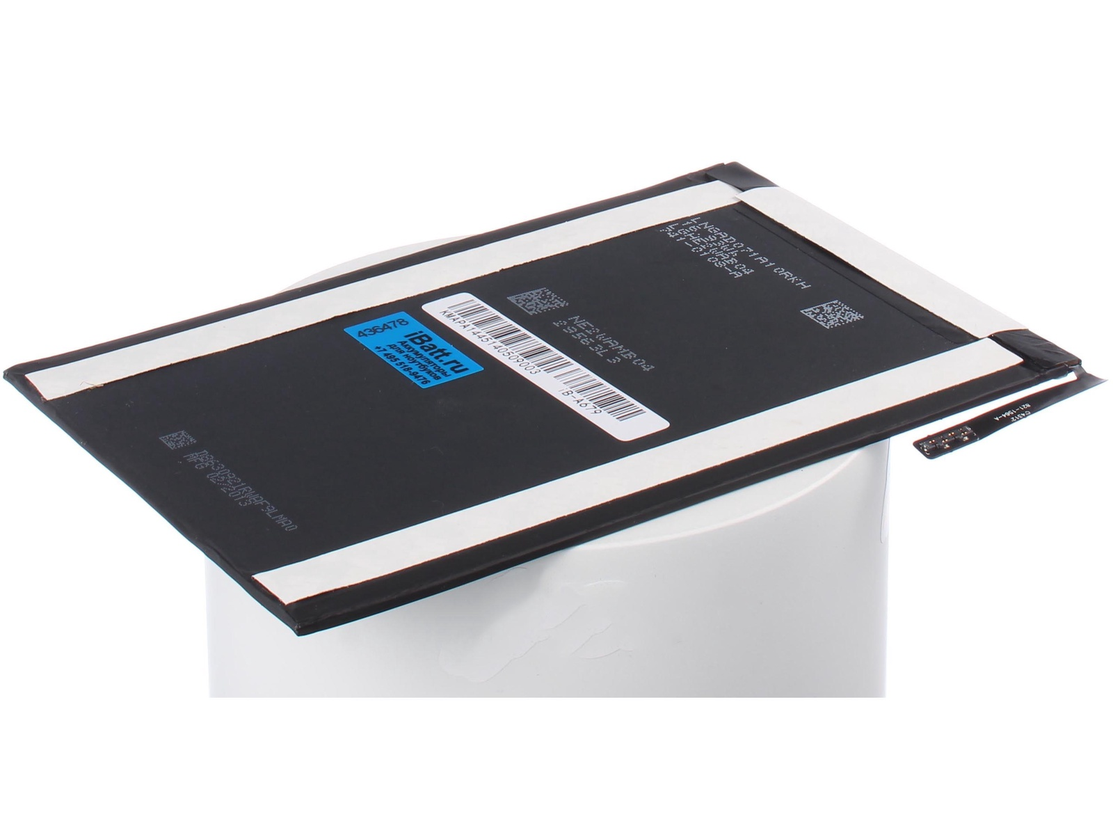 Аккумуляторная батарея iBatt iB-A1-A679 4400mAh для ноутбуков Apple тесты ноутбуков
