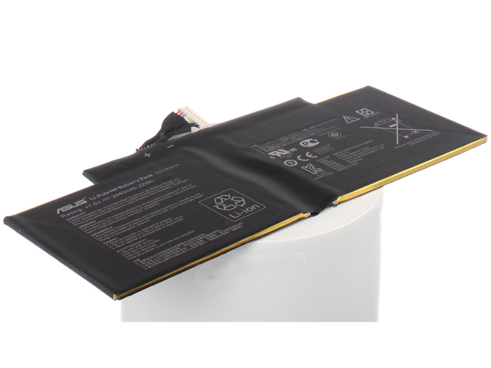 Аккумуляторная батарея iBatt iB-T2-A691 2900mAh для ноутбуков Asus