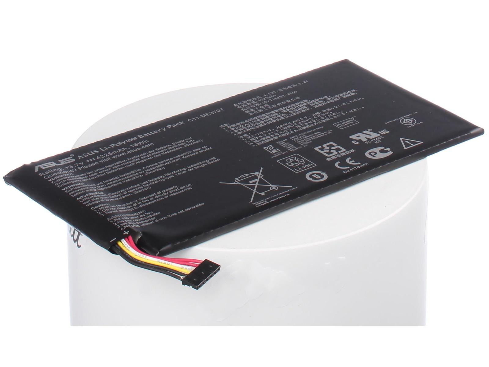 Аккумуляторная батарея iBatt iB-A1-A655 4300mAh для ноутбуков Asus база ноутбуков