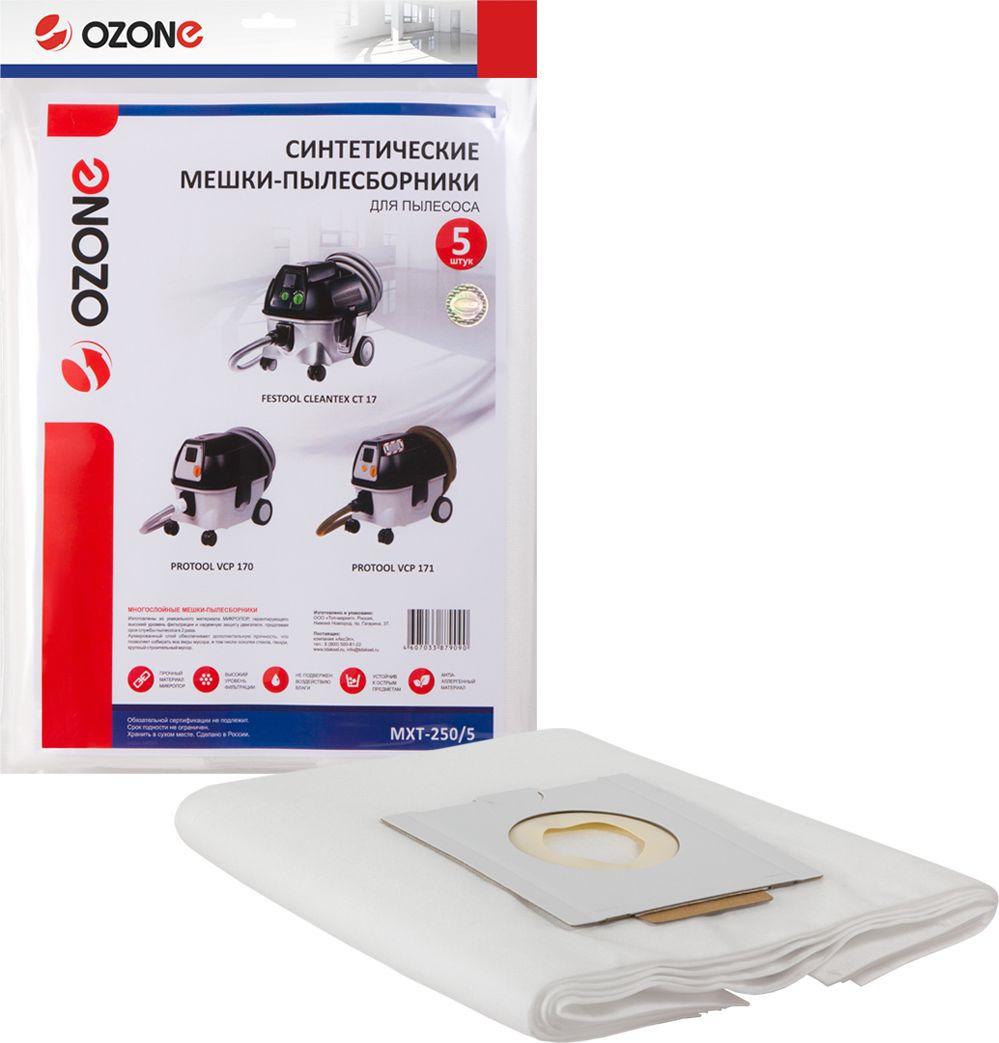 Ozone MXT-250/5 пылесборник для профессиональных пылесосов 5 шт