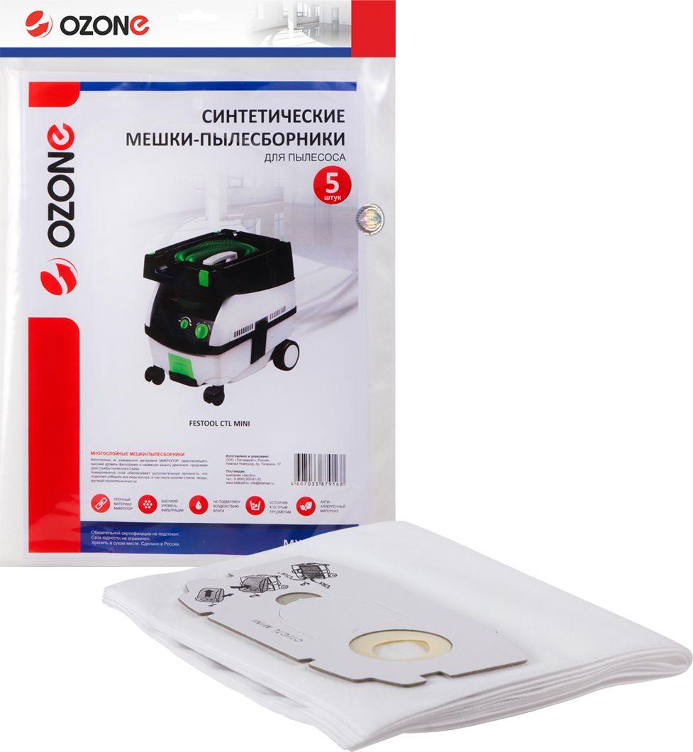 где купить Ozone MXT-252/5 пылесборник для профессиональных пылесосов 5 шт дешево