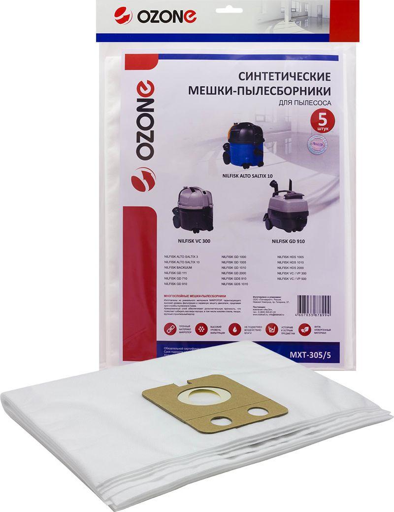 цена на Ozone MXT-305/5 пылесборник для профессиональных пылесосов 5 шт