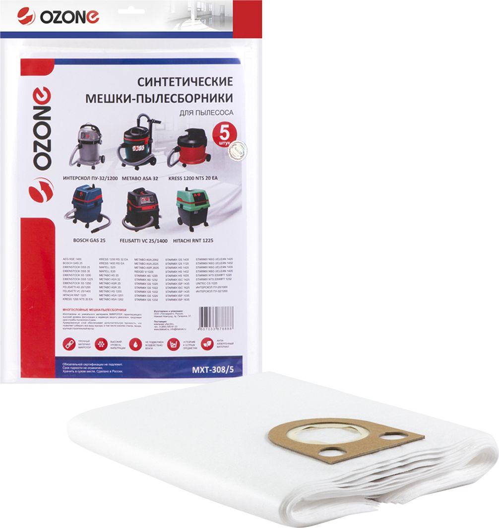 цена на Ozone turbo MXT-308/5 пылесборник для профессиональных пылесосов 5 шт