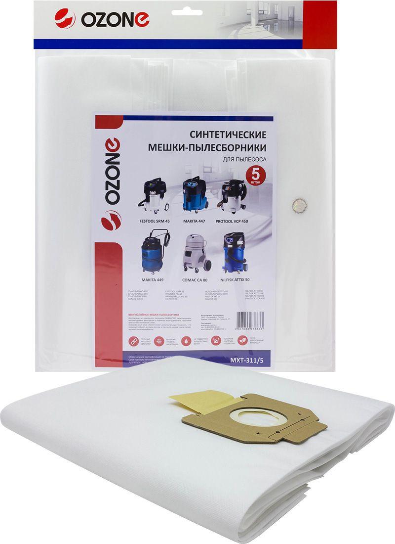 цена на Ozone turbo MXT-311/5 пылесборник для профессиональных пылесосов 5 шт