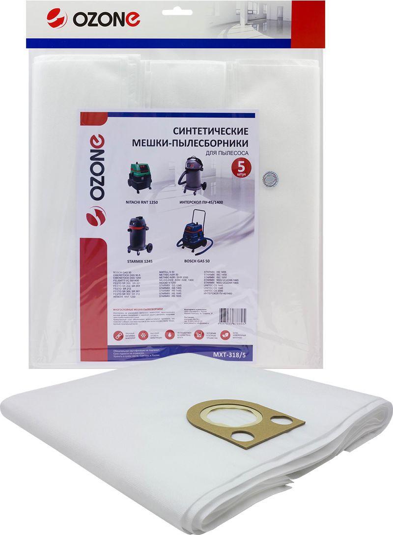 цена на Ozone turbo MXT-318/5 пылесборник для профессиональных пылесосов 5 шт