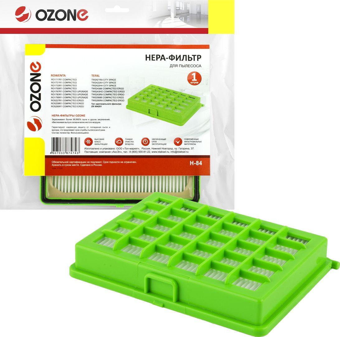 HEPA-фильтр Ozone для пылесоса Rowenta, H-84 аксессуары для пылесоса sanyo rowenta rowenta ru101 ru10 ru101 ru100 ru382