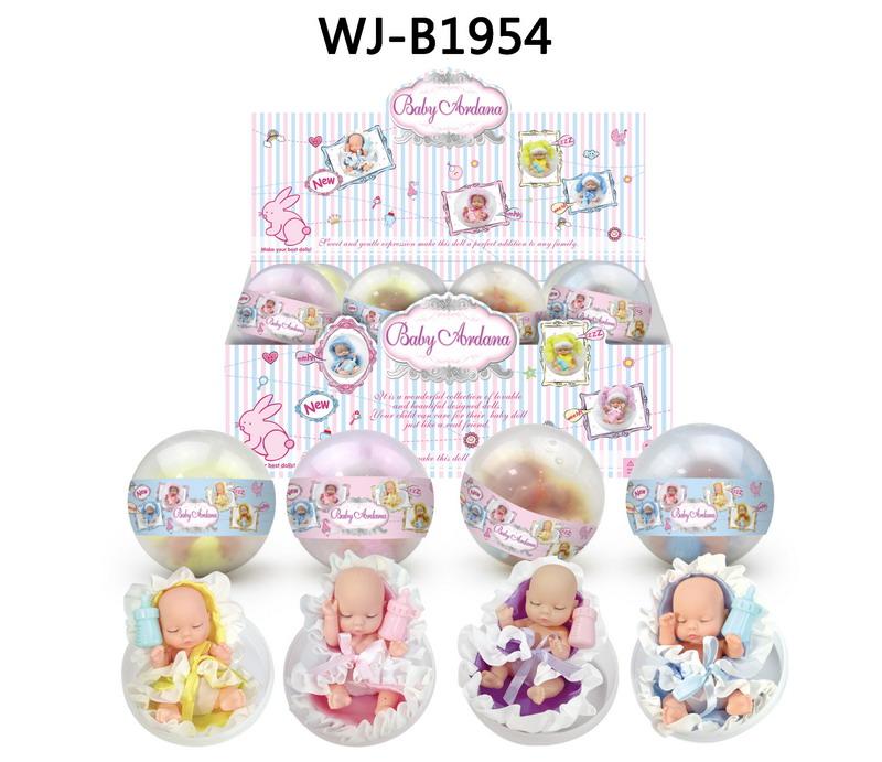 цена Кукла в шаре Junfa Toys A258A онлайн в 2017 году