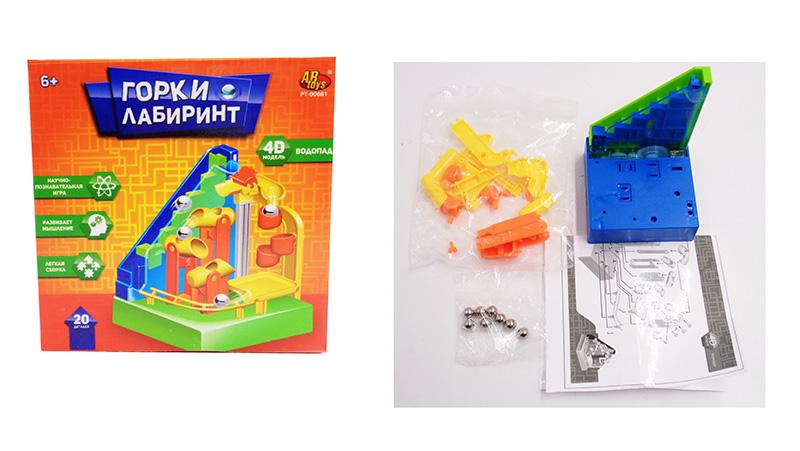 горки Настольная игра Abtoys Горки Лабиринт Водопад с шариком, 4D модель, PT-00681(WZ-A3660), мультиколор