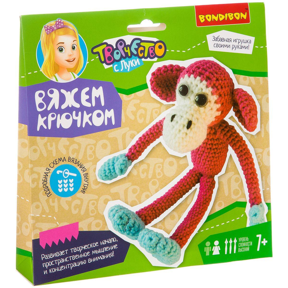 Набор для вязания крючком Bondibon Обезьянка набор для вязания prosto игрушки на елку