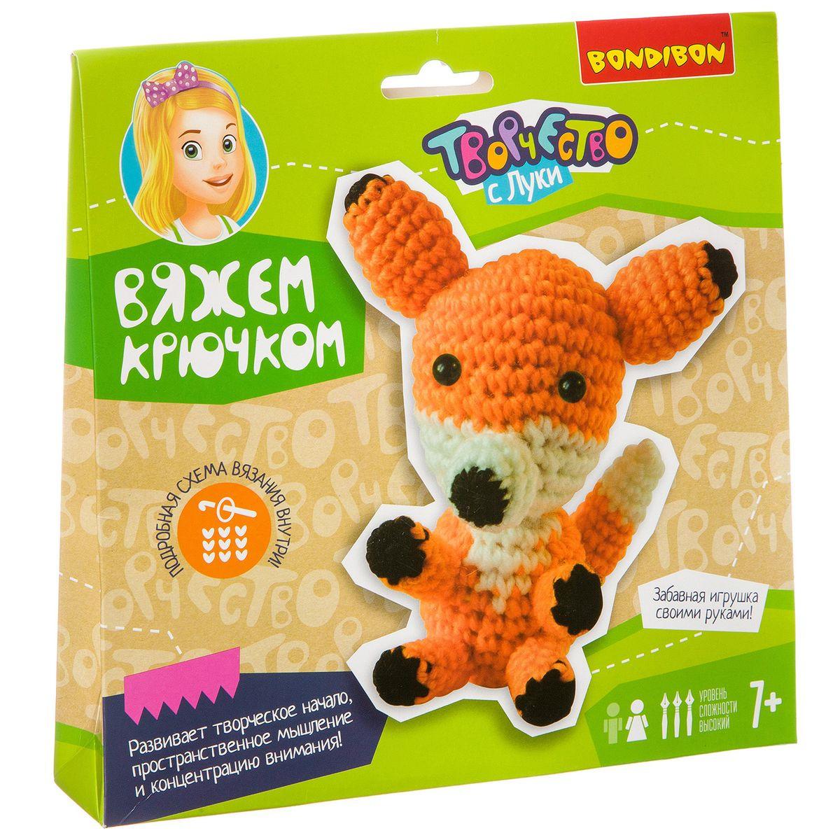 Набор для вязания крючком Bondibon Лисичка набор для вязания prosto игрушки на елку