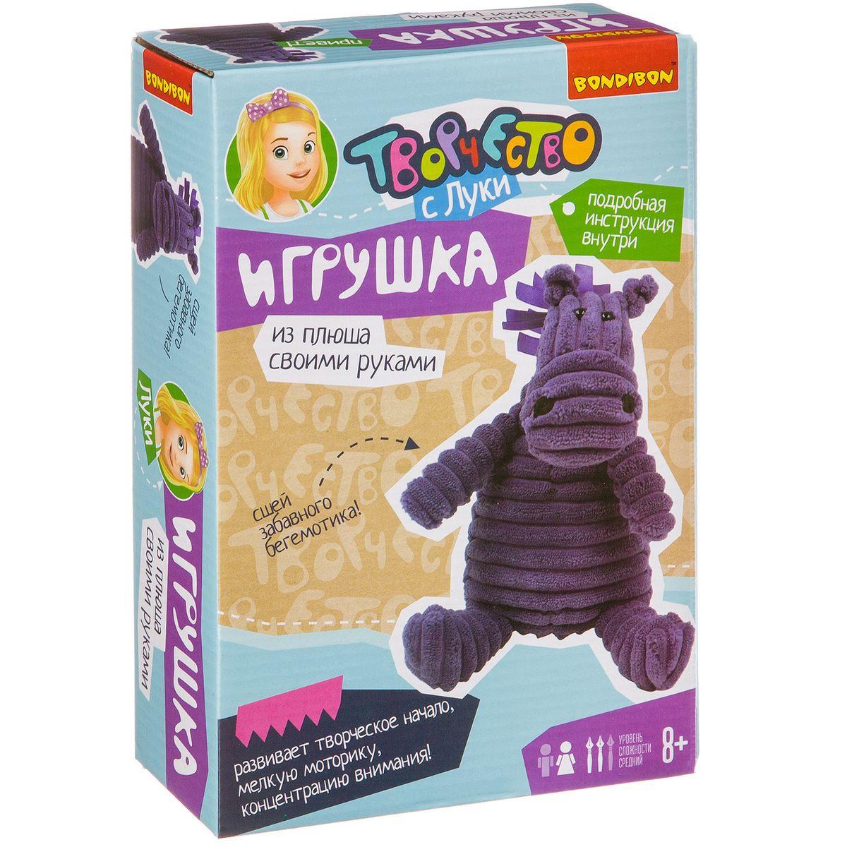 Набор для изготовления игрушки Bondibon Бегемот апплика набор для изготовления игрушки бумажный бегемот