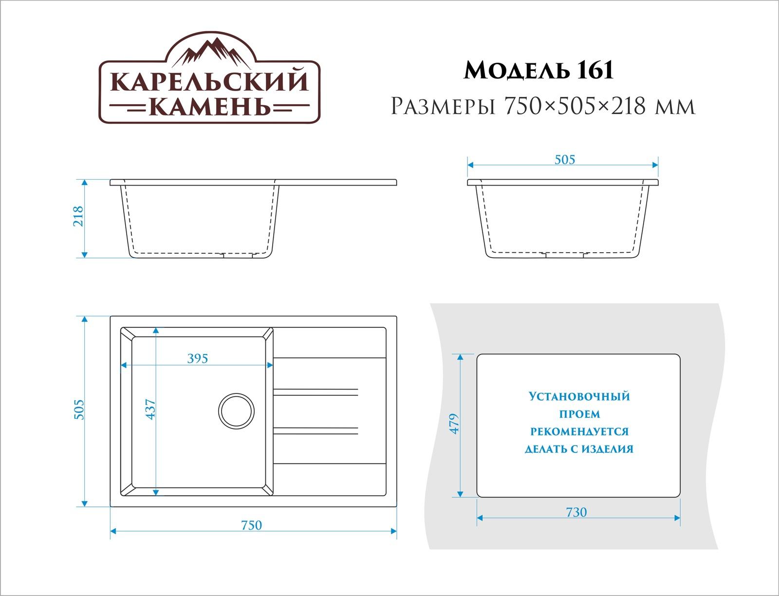 Кухонная мойка Zett. lab модель №161 Zett.lab