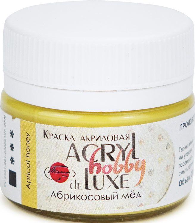Краска акриловая Акрил-Хобби Де Люкс, Таир, 20 мл, Абрикосовый мед