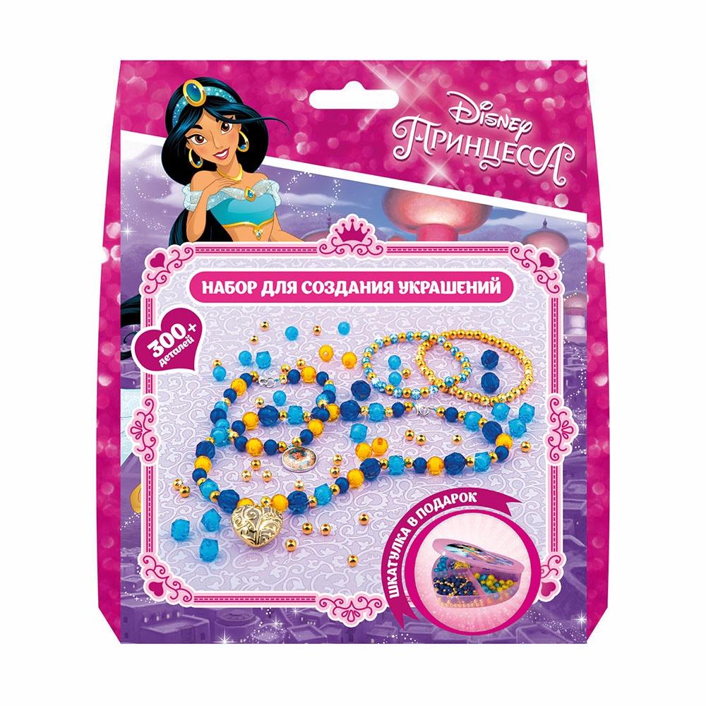 Подарочный набор для создания украшений Disney Жасмин