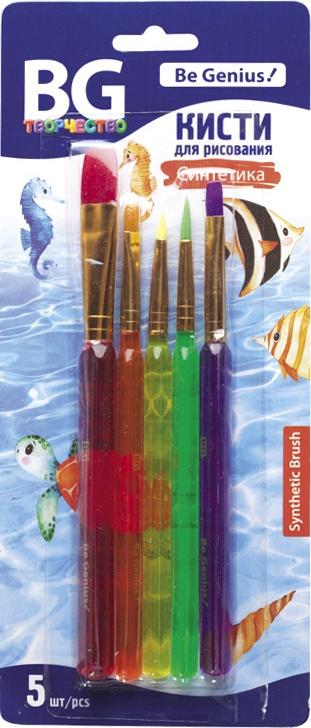 Набор кистей для рисования BG синтетика, разноцветные, 5 шт., круглые и плоские принадлежности для рисования спейс набор кистей 15 шт