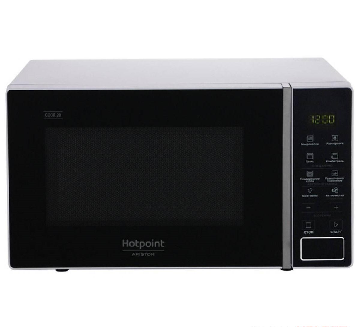 Микроволновая печь соло Hotpoint-Ariston MWHA 201 SB