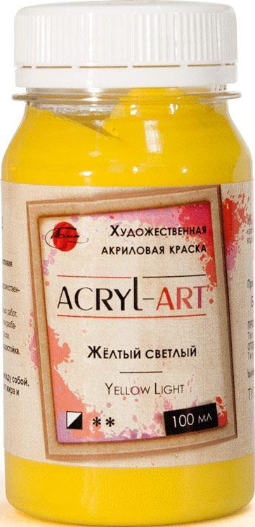 Краска акриловая художественная Акрил-Арт, Таир, 100 мл, Жёлтый светлый