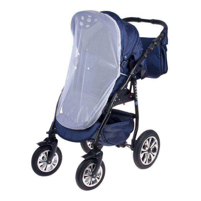 зонты для колясок Аксессуар для колясок IQ Format москитная сетка, универсальная