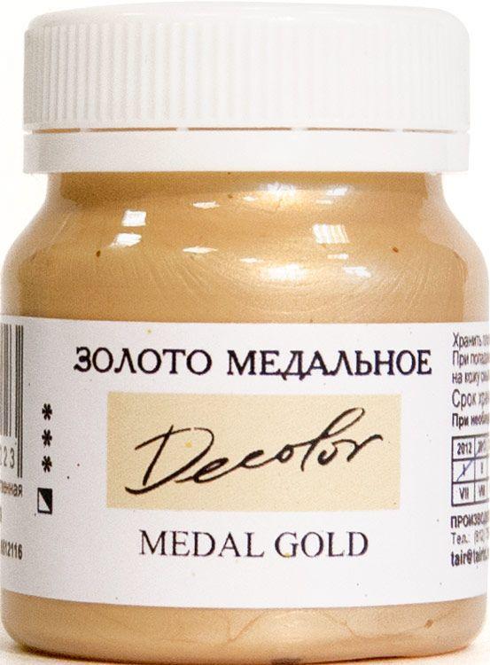 Краска акриловая художественная Деколор, Таир, 50 мл, цвет: Золото Медальное