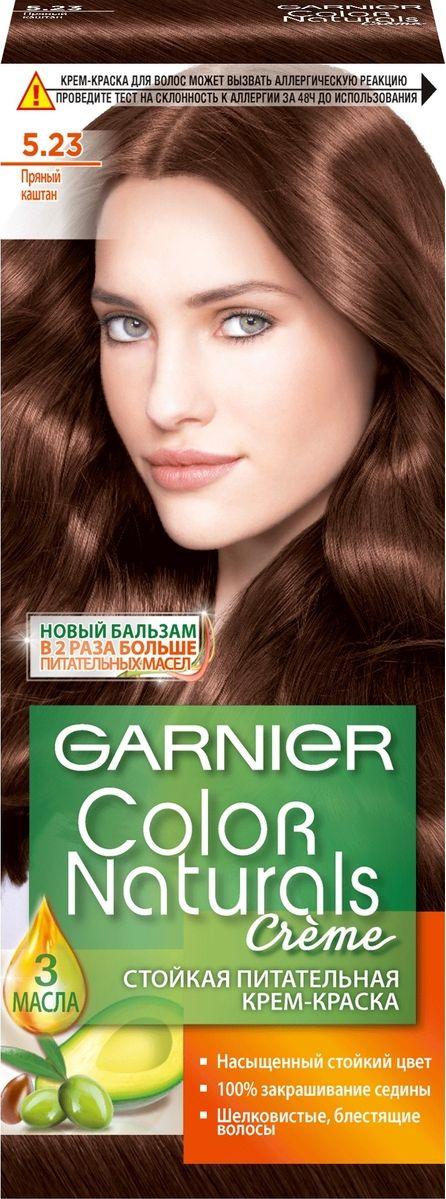 Крем-краска для волос Garnier Color Naturals стойкая, питательная, оттенок 5.23, Пряный каштан