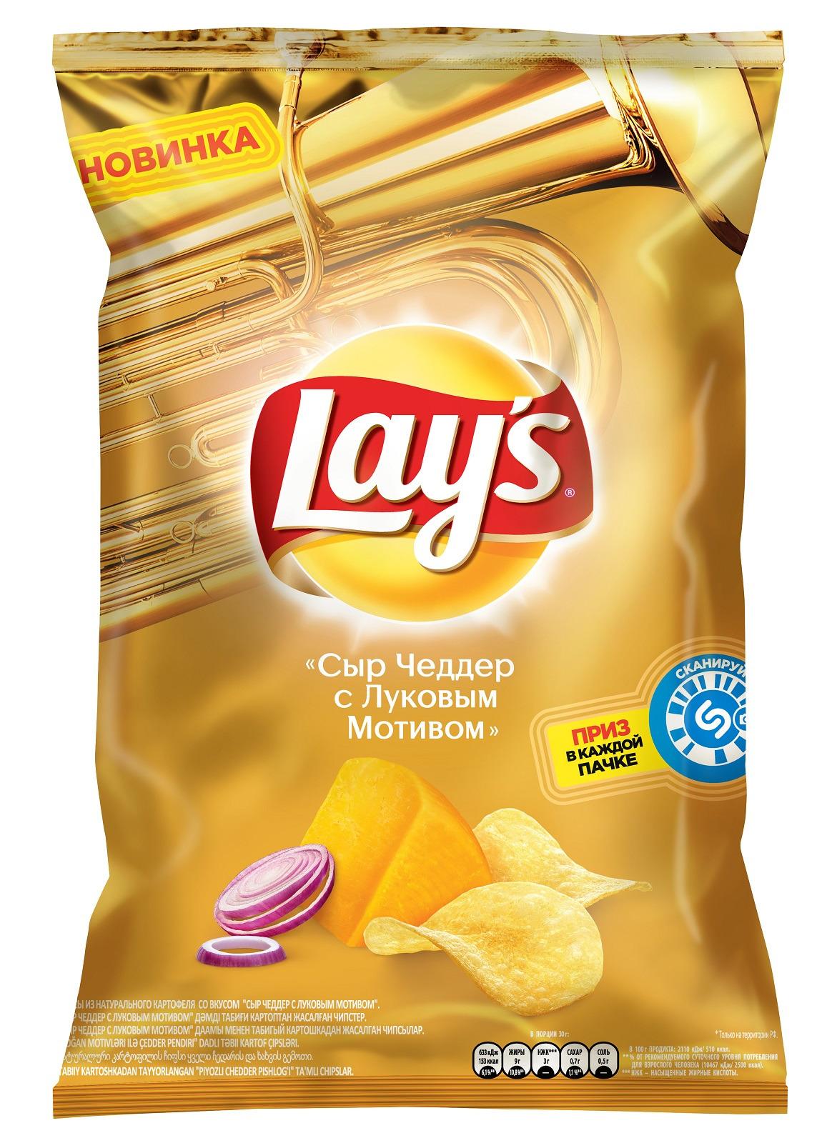 Чипсы Lay's Сыр Чеддер с луком, картофельные, 140 г чипсы картофельные русская картошка сыр 150 г