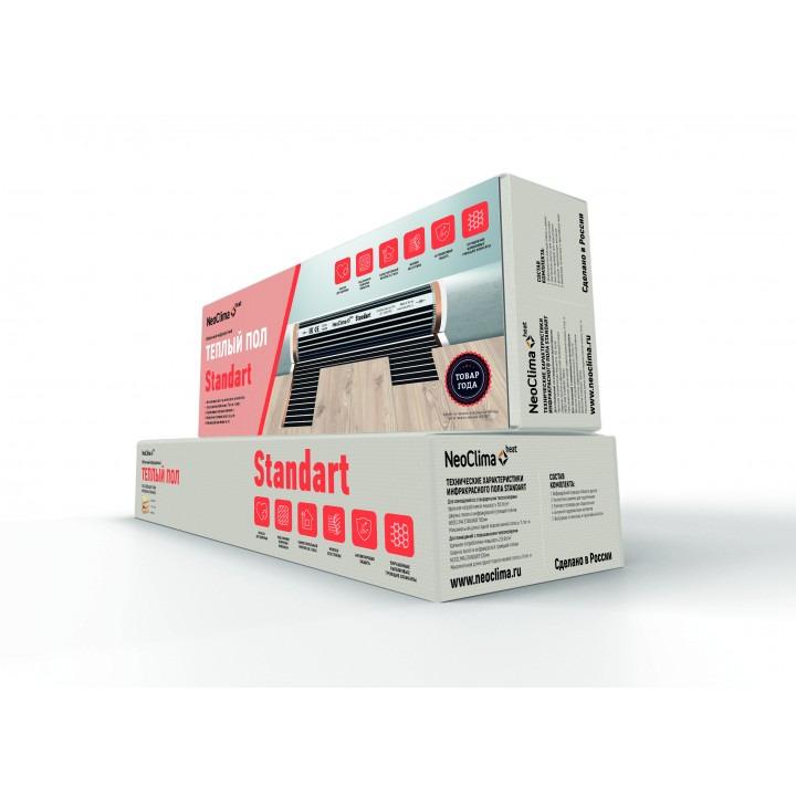 цены Комплект теплого пола Neoclima Standart 220-0,5-15