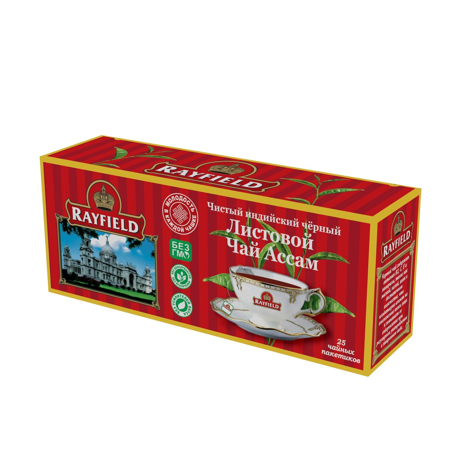 RAYFIELD Листовой Черный Чай Ассам Чистый Индийский 25 пакетиков 50 г