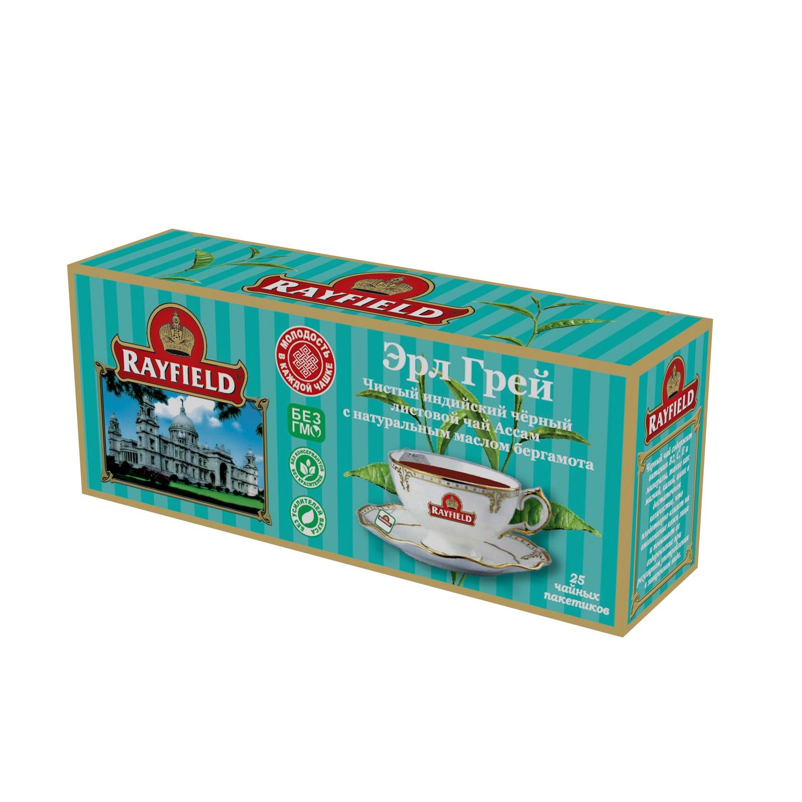RAYFIELD Листовой Черный Чай Ассам Чистый Индийский Эрл Грей с натуральным маслом бергамотом 25 пакетиков 50 г