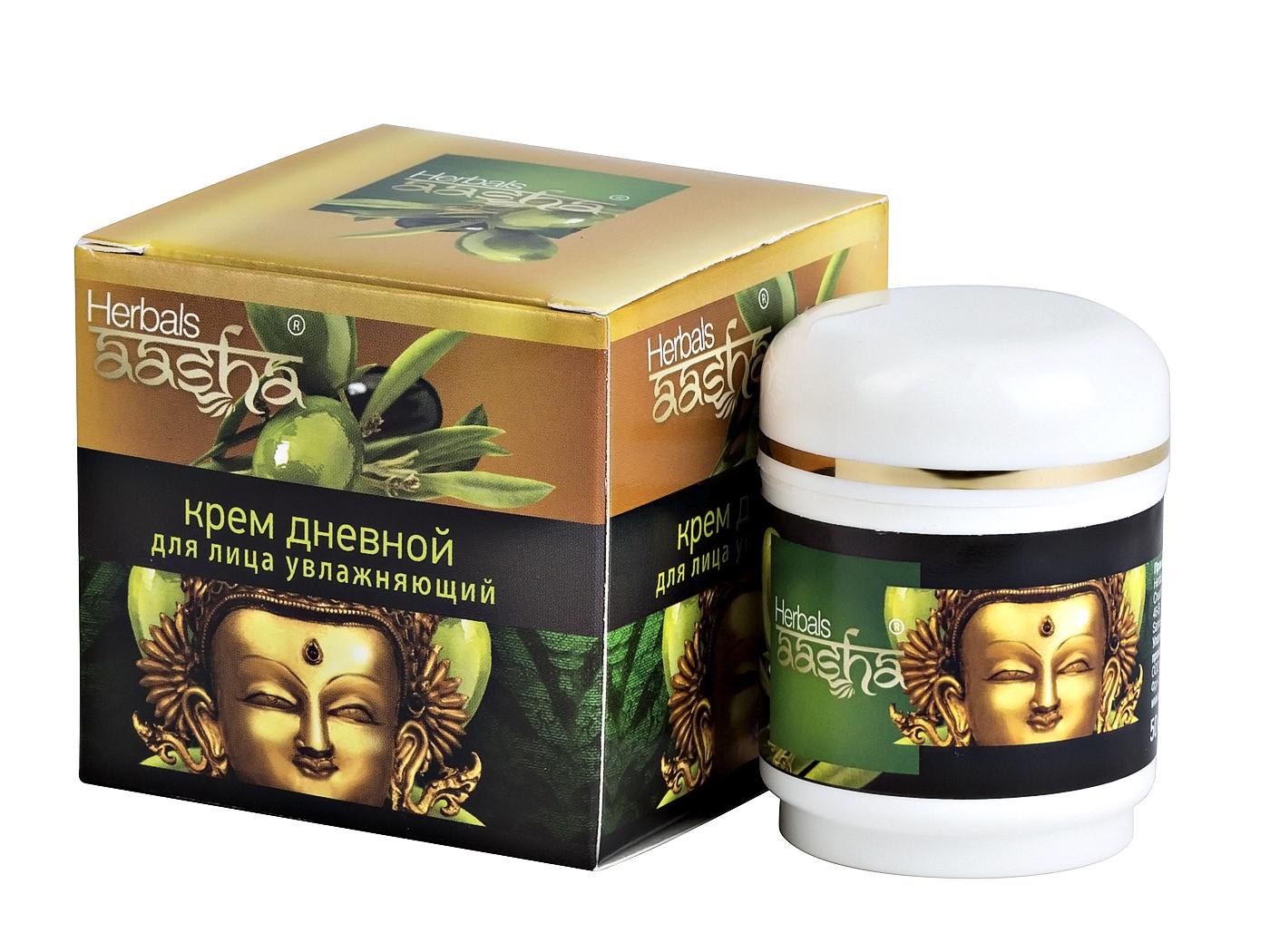 Aasha Herbals Крем для лица Дневной увлажняющий, 50 мл цены онлайн