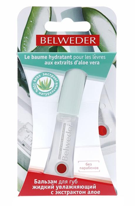 Бальзам для губ жидкий увлажняющий с экстрактом алоэ Бельведер