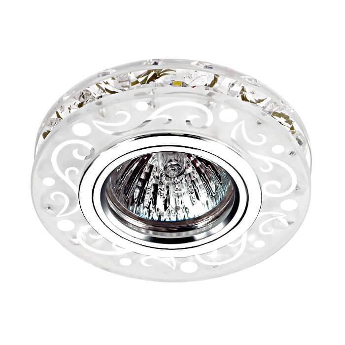 Встраиваемый светильник Novotech 357310, GX5.3, 50 Вт