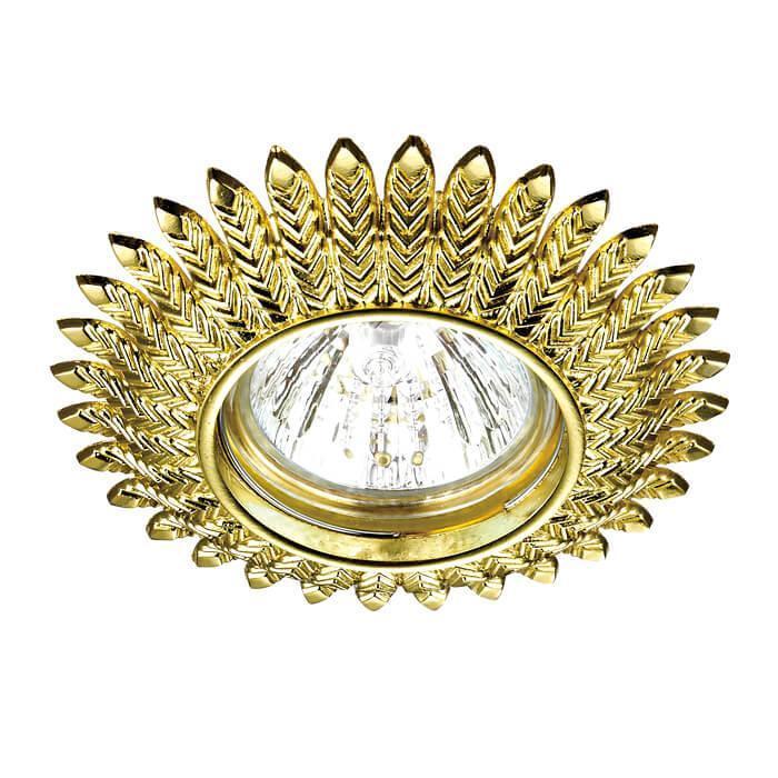 Встраиваемый светильник Novotech 370243, GX5.3, 50 Вт