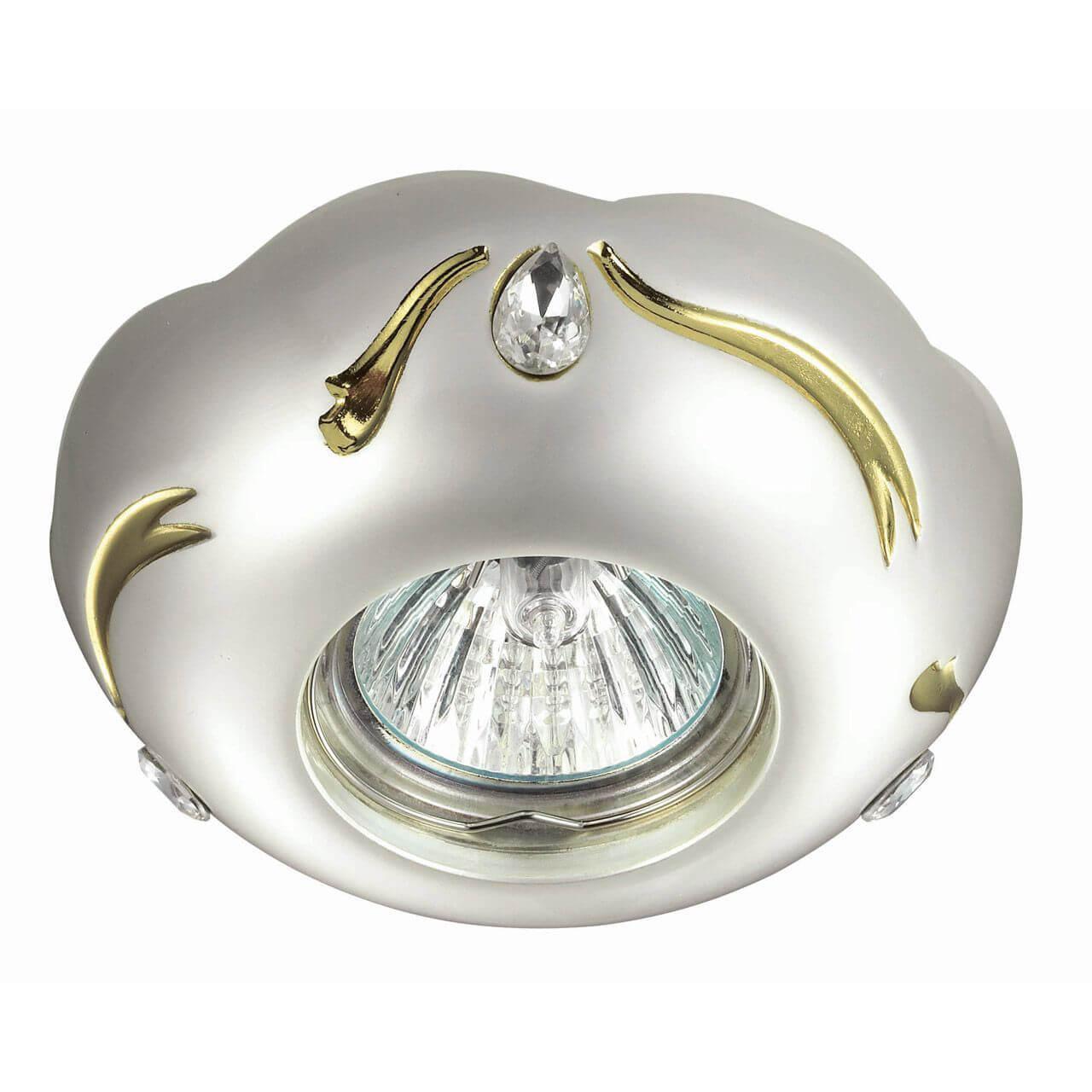 Встраиваемый светильник Novotech 370288, GX5.3, 50 Вт