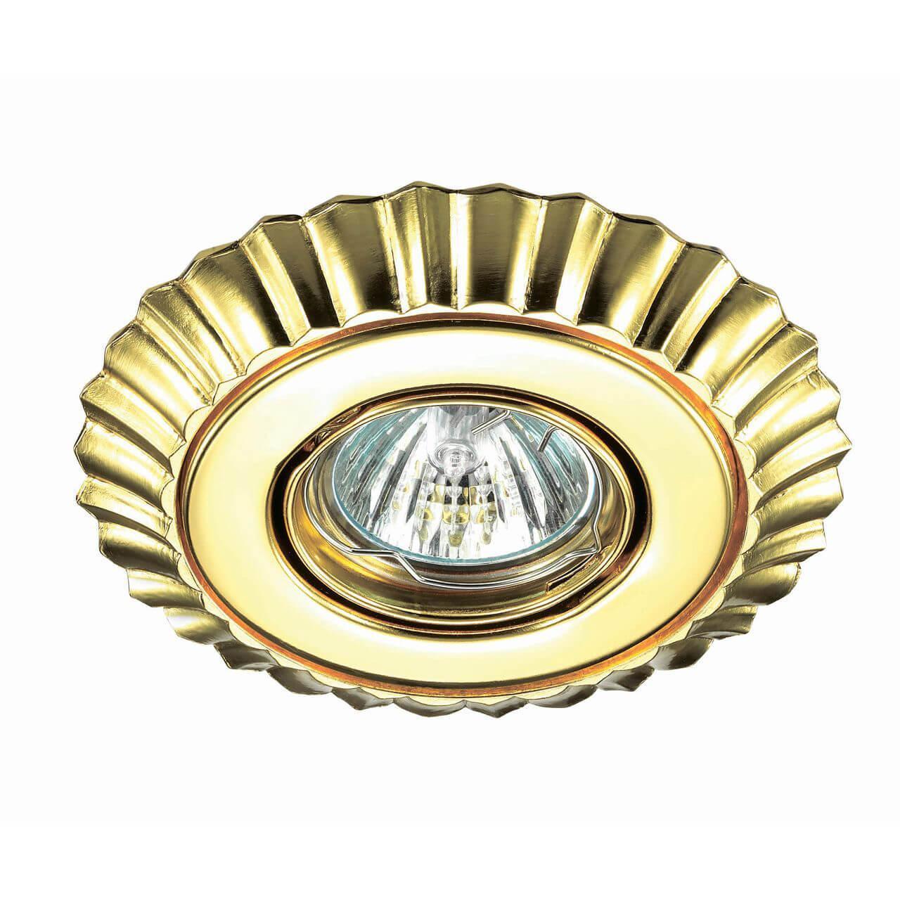 Встраиваемый светильник Novotech 370274, GX5.3, 50 Вт