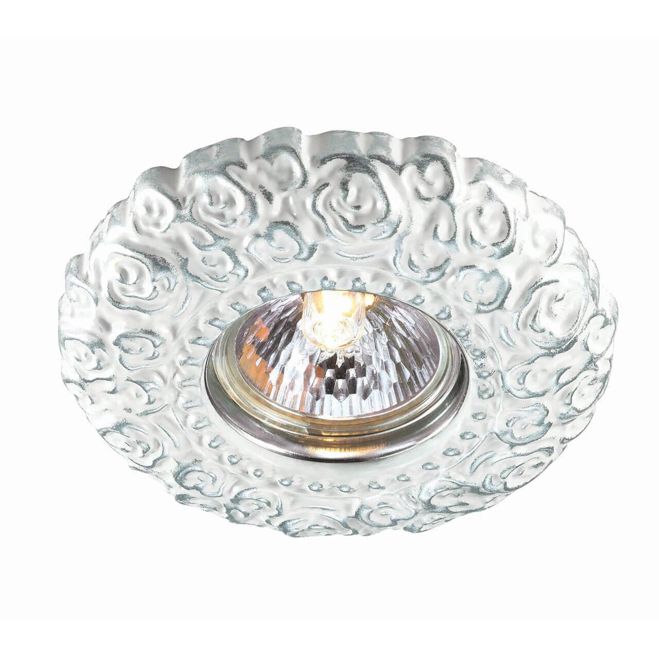 Встраиваемый светильник Novotech 370312, GX5.3, 50 Вт