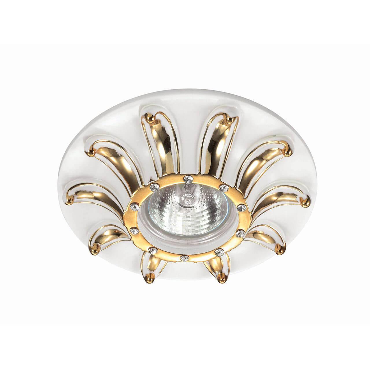 Встраиваемый светильник Novotech 370329, GX5.3, 50 Вт