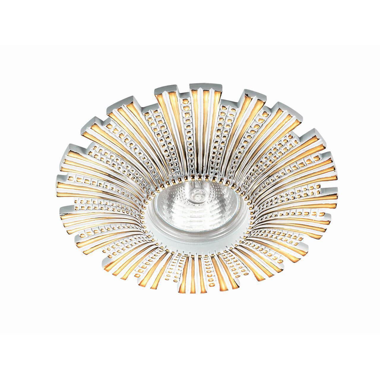 Встраиваемый светильник Novotech 370325, GX5.3, 50 Вт